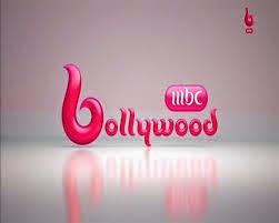 قناة ام بى سى بوليود الافلام الهندية المدبلجة