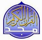 تردد قناة المجد للقرأن على النايل سات 2015