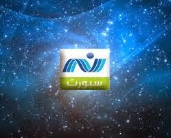 تردد قناة النيل الرياضية Nile Sports على النايل سات 2015