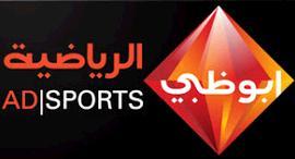 تردد قناة Abu Dhabi Sports على النايل سات 2015