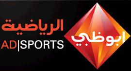 ���� ���� Abu Dhabi Sports ��� ������ ��� 2015