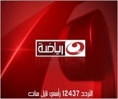 تردد قناة النهار سبورت Al Nahar Sport رياضة على النايل سات 2015
