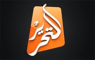 التردد الجديد لقناة التحرير على النايل سات 2015