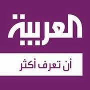 التردد الجديد لقناة العربية الاخبارية على النايل سات 2015