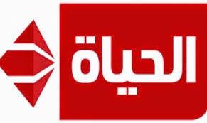 تردد قناة الحياة على النايل سات 2015 ,الحياة الحمراء