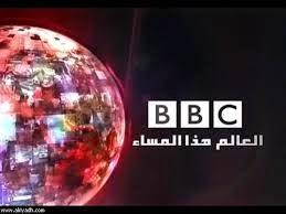 تردد قناة الاخبار بى بى سى على النايل سات 2016