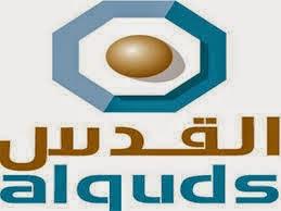تردد قناة القدس Al Quds على النايل سات 2015