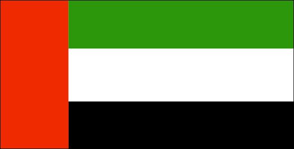 أهم أخبار الإمارات العاجلة الأربعاء 12-11-2014