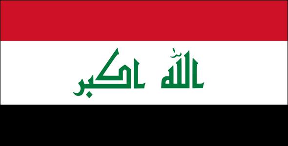 أهم أخبار العراق العاجلة الأربعاء 12-11-2014