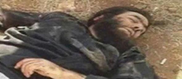 صور جثة أبو بكر البغدادي خليفة داعش الدولة الاسلامية نوفمبر 2014