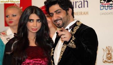 صور طلاق محمود بوشهري و إيمان الفلامرزي