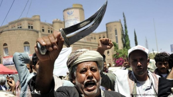 اخبار اليمن اليوم مباشر الخميس 13-11-2014