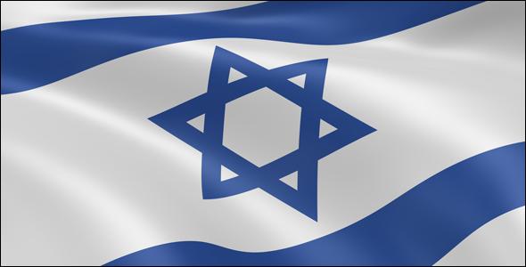أحداث إسرائيل اليوم الجمعة 14-11-2014