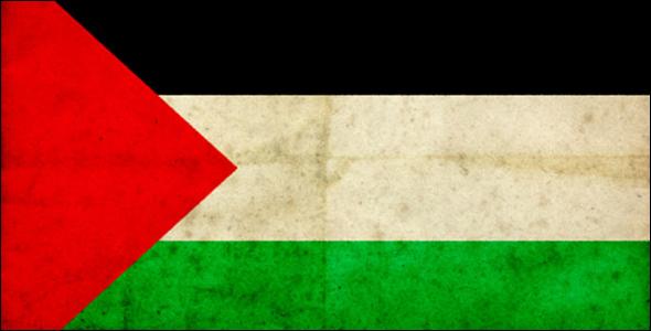 أحداث فلسطين اليوم الجمعة 14-11-2014