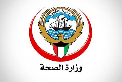 اخبار الكويت اليوم مباشر الجمعة 14-11-2014