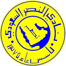 أخبار نادي النصر السعودي اليوم الجمعة 14/11/2014