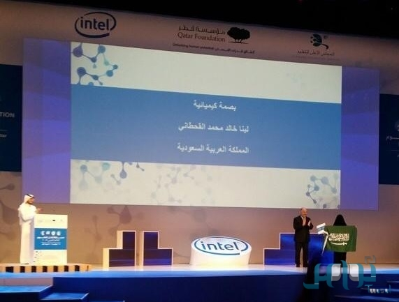 صور فوز لينا القحطاني بجائزة إنتل العرب