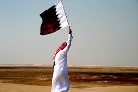 النشيد الوطني القطري , كلمات النشيد الوطني القطري مكتوبة