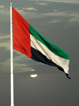 النشيد الوطني الاماراتي , كلمات النشيد الوطني الاماراتي مكتوبة