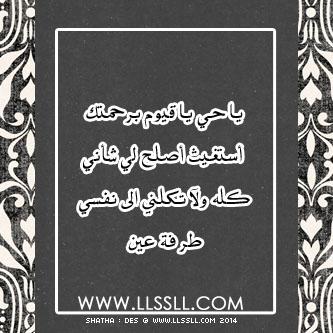 صور دينيه مكتوب عليها استغفر الله ، لاحول ولاقوة الا بالله ، اللهم صل وسلم على محمد