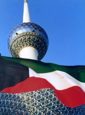 النشيد الوطني للكويت , كلمات النشيد الوطني الكويتي مكتوبة