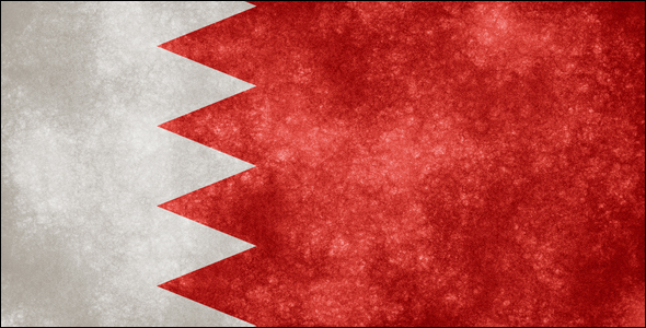 اخبار البحرين , اليوم السبت 15-11-2014 , إغلاق عدد من مرافق الملاهي والمراقص بفنادق فئة الأربعة نجوم