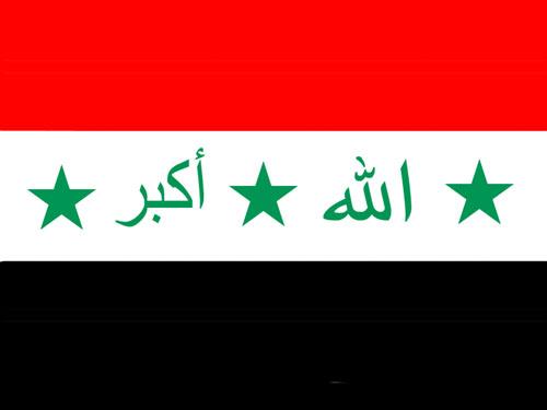 اخر اخبار العراق اليوم 15/11/2014