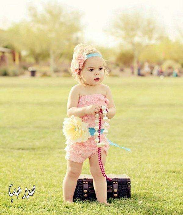 صور بنات اطفال خطيرة , Beautiful little girls images