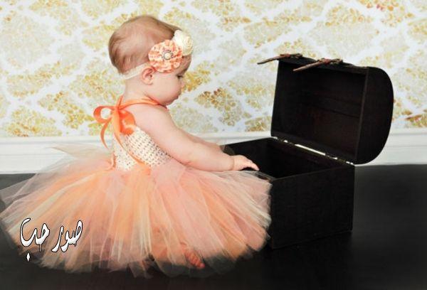 ��� ���� ����� ����� , Beautiful little girls images
