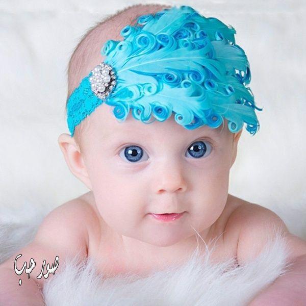 صور بيبي كول روعه 2016 , صور اطفال حديثي الولادة
