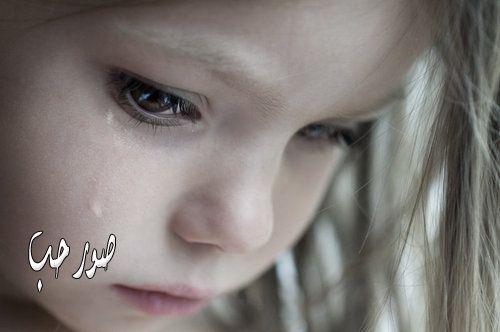 صور عيون حزينه تبكي بحرقة , دموع الفراق الحزينة
