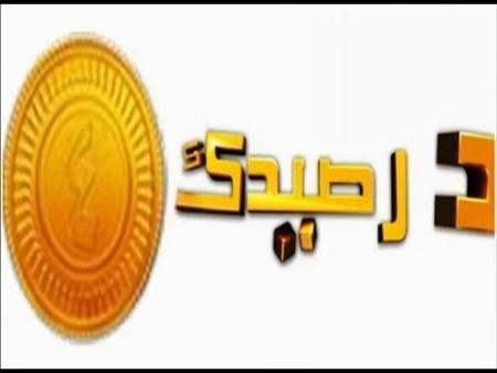 أسماء الفائزين في تصويت برنامج زد رصيدك 4