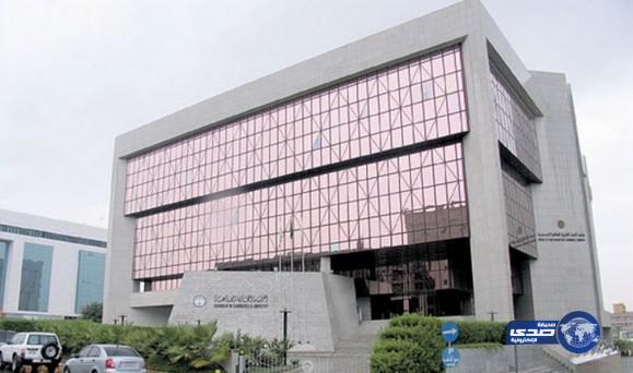 وظائف نسائية في الرياض 1436 , وظائف نسوية في الرياض 2015