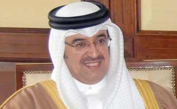 أهم عناوين الصحف البحرينية الأحد 16 نوفمبر 2014