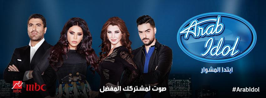 ������ ������ ���� ����� 3 Arab idol ���� ����� 15/11/2014