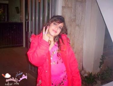 صور بنات البحرين, صور بحرينيات 2018
