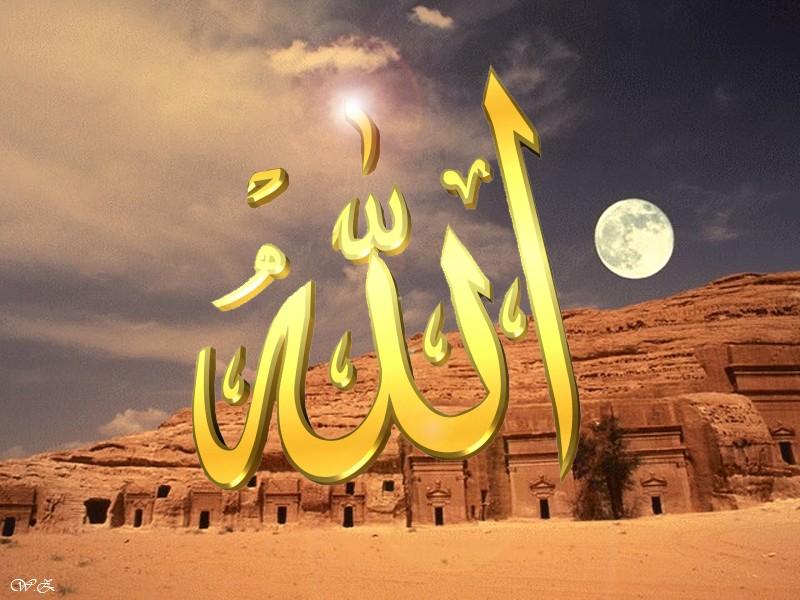 ������ ����� ����� ����� ������ , ������ ������� ������ 2015 , 2016 Islamic wallpapers