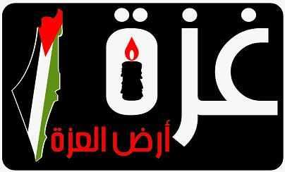 اخبار غزة اليوم 1914 الجبهة الشعبية لتحرير فلسطين