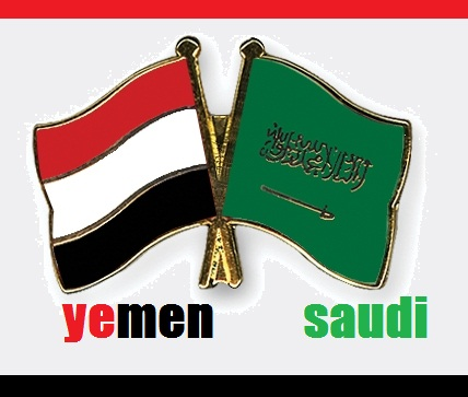 القنوات الناقلة لمباراة السعودية واليمن اليوم الاربعاء 26-1-1436 , السعودية الرياضية HD1