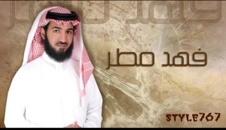 تحميل شيلة يا شايل الظبي mp3 فهد مطر