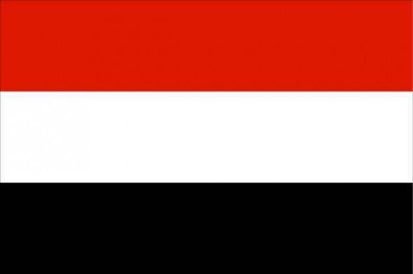عناوين الصحف اليمنية الجمعة 21 نوفمبر 2014 أخبار جماعة الحوثي فى اليمن الآن