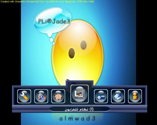 PLi� Jade3 dm500 ������� blueline  � Black_matrix  ������ HD