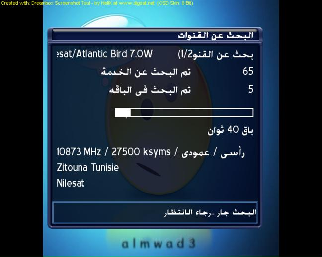 PLi® Jade3 dm500 بالسكين blueline  و Black_matrix  وتشغيل HD