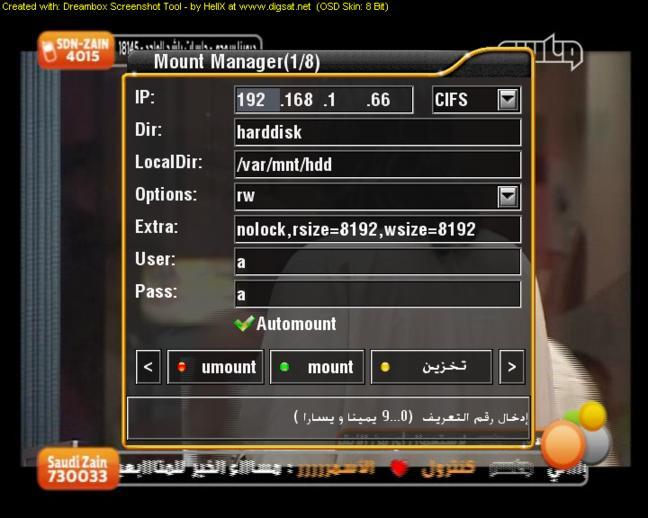 الصورة Punt@l بعد دمج CCcam2.1.4 و CCcam info وسكين golden sif