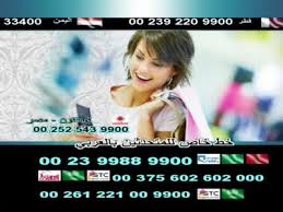 ���� ���� ���� ����� �� �� Dardasha TV ��������