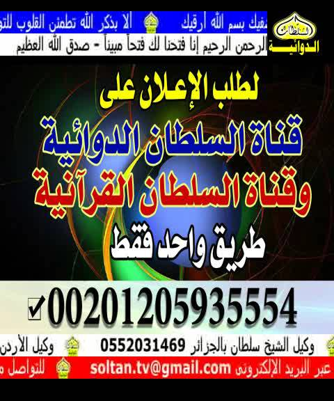 ���� ���� ���� �������� Al Dawaeia ������