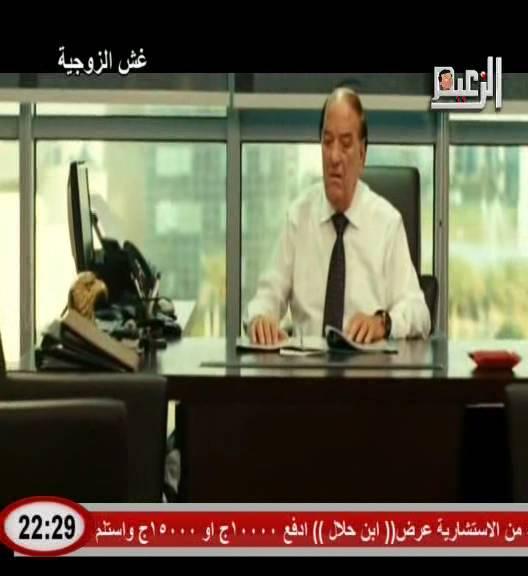 احدث تردد قناة سيما الزعيم Cima Elza3em للافلام العربى