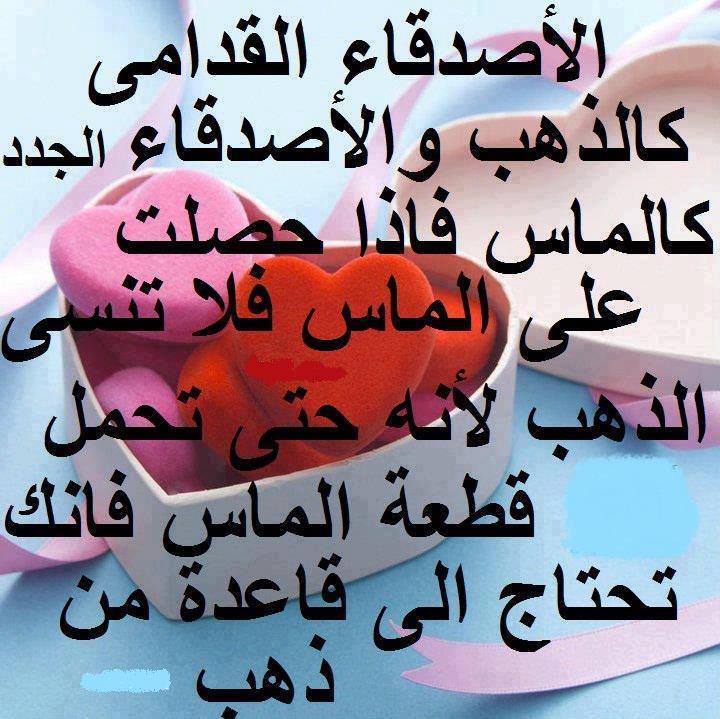 حكم ومواعظ مصورة عن الانتظار النسيان العدل الظلم الهم الكرب الاصدقاء