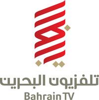 ���� ���� ���� ������� �� �� BAHRAIN TV ��������