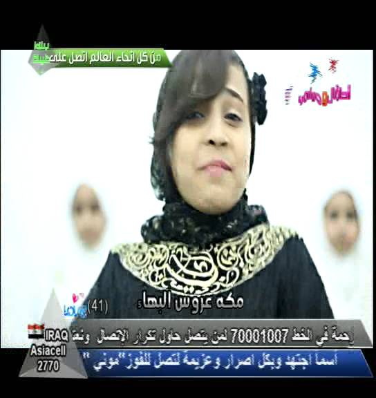احدث تردد قناة اطفال و مواهب Atfal mawaheb الفضائيه
